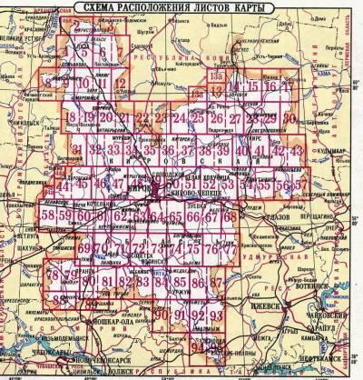 GPS карты для Ozi Explorer - Кировская область: http://ozi-map.ucoz.ru/index/kirovskaja_oblast/0-30