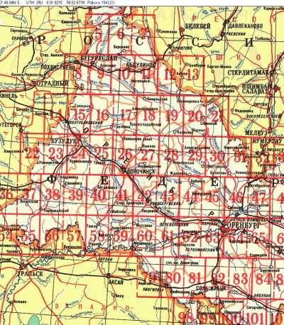 Карта Оренбурга Для Навигатора
