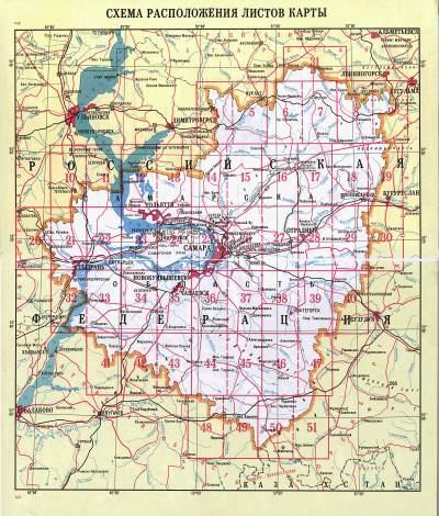 Бесплатные GPS карты России для OziExplorer - Самарская ...: http://ozi-map.narod.ru/index/0-58